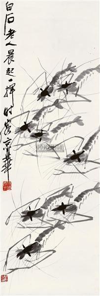 群虾图 立轴 水墨纸本 - 116087 - 中国书画(一) - 2011年夏季拍卖会 -收藏网