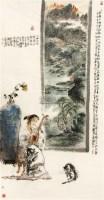 春曲 镜框 设色纸本 -  - 风雅颂·中国书画 - 首届当代艺术品拍卖会 -中国收藏网