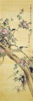 花鸟 立轴 绢本 -  - 中国书画 - 2011春季艺术品拍卖会 -收藏网
