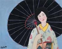 陈抱一 人物 纸本水彩 - 119334 - 中国传统油画 - 2006秋季艺术品拍卖会 -中国收藏网