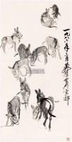 驴 镜片 纸本 - 7693 - 文物商店友情提供 - 庆二周年秋季拍卖会 -收藏网