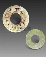 螭龙纹玉璧 -  - 玉器 陶瓷 - 十周年庆典拍卖会 -中国收藏网