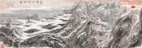 泰山朝阳图 镜心 纸本 - 21956 - 老雪凝千古——张仃绘画精品专场 - 首届艺术品拍卖会 -收藏网