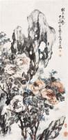 花草图 镜心 设色纸本 - 周棠 - 中国书画 - 2005秋季艺术品拍卖会 -中国收藏网