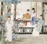 仕女 镜心 绢本 -  - 中国书画专场 - 2012年迎春中国书画精品拍卖会 -收藏网