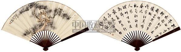 任熊 罗汉 成扇 - 4147 - 中国书画 - 2007年秋季艺术品拍卖会 -收藏网