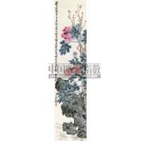 花卉 - 陈衡恪 - 中国书画 - 2008秋季拍卖会 -收藏网