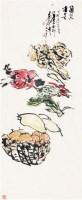 园蔬杂景 镜芯 设色纸本 - 17615 - 中国书画一 - 2011年秋季艺术品拍卖会 -中国收藏网