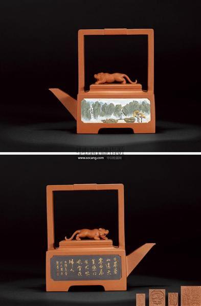 桑黎兵  提梁山水 -  - 啖墨茹砂—紫砂名家名作 - 2011春季艺术品拍卖会 -收藏网