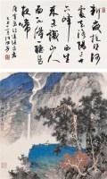 幽谷抚琴图 立轴 设色纸本 -  - 中国书画 - 2011年迎春拍卖会 -中国收藏网