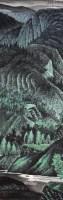 牧羊者归 立轴 纸本 - 赵卫 - 中国书画(一) - 2011年春季艺术品拍卖会 -收藏网