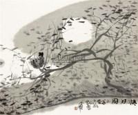 棲月图 镜片 纸本 - 4617 - 保真作品专题 - 2011春季书画拍卖会 -收藏网