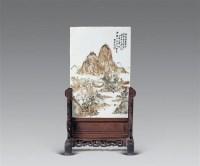 清 程门作浅绛彩山水瓷板画 -  - 瓷器雅玩艺术品 - 2007春拍瓷器雅玩家具拍卖 -中国收藏网