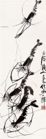群虾图 立轴 纸本 - 147731 - 保真作品专题 - 2011春季书画拍卖会 -收藏网