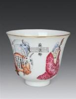 清道光 粉彩无双谱人物钟型杯 -  - 瓷器玉器工艺品 - 2007秋季艺术品拍卖会 -收藏网