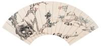 宣古愚 山水 -  - 中国书画 - 四季拍卖会(第56期) -收藏网