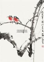 枝头小鸟 镜片 设色纸本 - 陈忠志 - 中国书画一 - 2011年春季艺术品拍卖会 -收藏网