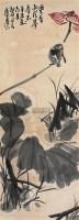 荷花水鸟 镜心 设色纸本 - 17529 - 中国书画(二) - 2009新春书画(第63期) -收藏网