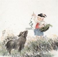 喂羊 立轴 纸本 - 124317 - 名家翰墨专场 - 2011秋季拍卖会 -收藏网