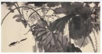 河上花NO.57 镜心 设色纸本 - 韩伟华 - 中国书画(当代名家书画)专场 - 2007春季拍卖会 -收藏网