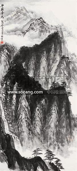 山水 立轴 水墨纸本 - 129692 - 中国书画 - 2010春季艺术品拍卖会 -收藏网