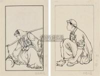 插图两帧 镜心 水墨纸本 - 115997 - 中国书画 - 2010秋季艺术品拍卖会 -收藏网
