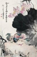 張世簡(b.1926)鴛鴦荷花 -  - 中国书画 - 2008秋季艺术品拍卖会 -收藏网
