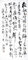 书法(临江仙) 镜心 水墨纸本 - 115962 - 当代书画名家精品专场 - 2008春季拍卖会 -收藏网