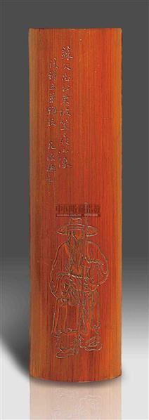 竹雕东坡像臂搁 -  - 艺术珍玩 - 十周年庆典拍卖会 -中国收藏网
