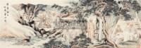 人物 镜片 设色纸本 - 146236 - 中国书画(一) - 2011书画精品拍卖会 -收藏网
