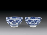 青花仙鹤八卦纹碗 (一对) -  - 瓷器杂项 - 2007迎新艺术品拍卖会 -收藏网