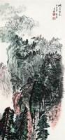 山水 立轴 设色纸本 - 137122 - 中国书画 - 2008太平洋迎春艺术品拍卖会 -收藏网