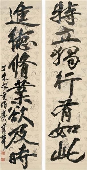 蒲华(1830-1911)行书七言联 - 5926 - 中国书画(二) - 2007秋季艺术品拍卖会 -收藏网
