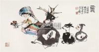 三乐 镜片 设色纸本 - 116015 - 书画 - 2011年拍卖会 -收藏网