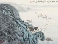宋玉麟(b.1947)洞庭曉霧 -  - 中国书画 - 2008秋季艺术品拍卖会 -收藏网