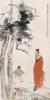 任伯年 1895年作 羲之爱鹅 立轴 设色纸本 - 6106 - 中国书画(一) - 2006秋季艺术品拍卖会 -收藏网