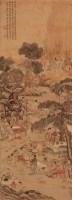 禹文鼎 人物 -  - 中国书画(二) - 2007季春第57期拍卖会 -收藏网