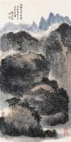 花鸟 镜心 设色纸本 -  - 精品集粹 - 2007春季大型艺术品拍卖会 -中国收藏网