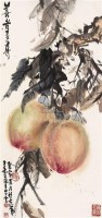寿桃 立轴 设色纸本 - 宋步云 - 中国书画 - 2007年秋季拍卖会 -收藏网