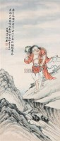 刘海戏蟾 镜心 设色纸本 -  - 海上旧梦(四) - 2010年春季艺术品拍卖会 -收藏网