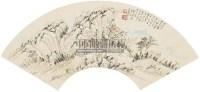 山水 扇面 设色纸本 - 郑午昌 - 中国书画 - 2011春季拍卖会 -收藏网