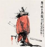 正气图 镜心 - 蔡超 - 中国书画 - 第68期中国书画拍卖会 -收藏网