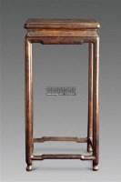 红木圆腿花几 -  - 古董名表专场 - 2011年春季艺术品拍卖会 -收藏网