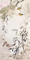 花鸟 立轴 设色纸本 - 131704 - 中国书画(一) - 五周年秋季拍卖会 -中国收藏网
