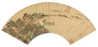 瀛洲清梦 扇面 设色笺本 - 1305 - 书藏楼古代书画专场 - 首届大型中国书画拍卖会 -收藏网