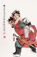 钟馗 立轴 纸本 - 116015 - 中国书画(一) - 2011春季艺术品拍卖会(一) -收藏网