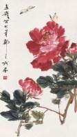 王雪涛    牡丹 - 116837 - 中国书画 - 四季拍卖会(第56期) -收藏网