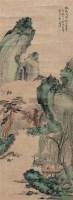 山水 - 80482 - 中国书画二 - 2010春季大型艺术品拍卖会 -收藏网