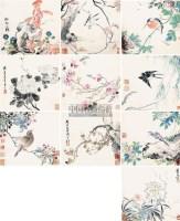 花鸟图 册页 设色纸本 -  - 中国书画 - 2011北京春季艺术品拍卖会 -收藏网