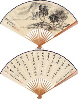 山水 书法成扇 -  - 《禾风曳竹》名家成扇专场 - 2011年首届艺术品拍卖会 -中国收藏网
